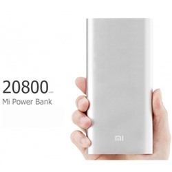 Power Bank XIAOMI, 20800 mAh Серебро