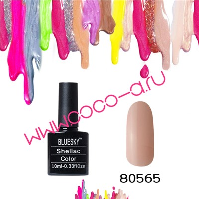 Shellac BLUESKY 80501-80587
