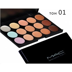 Консилеры корректоры MAC Profession Makeup 15 штук  Тон №01
